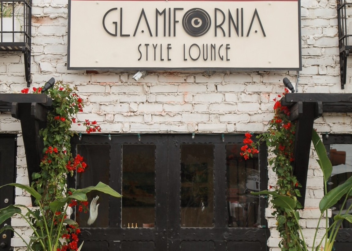 Glamifornia Style Lounge | All Things Malibu